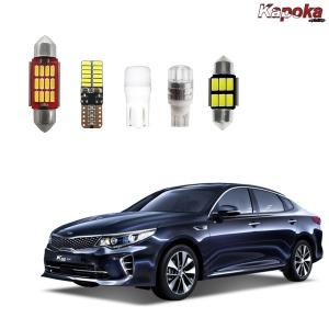 + 올뉴K5 (16년식~)  LED 실내등 /번호판등 트렁크등