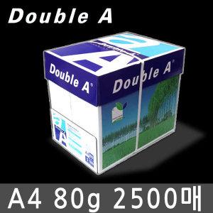 (현대Hmall)무료배송 더블에이 프리미엄 복사용지 A4용지 80g 1BOX(2500매)