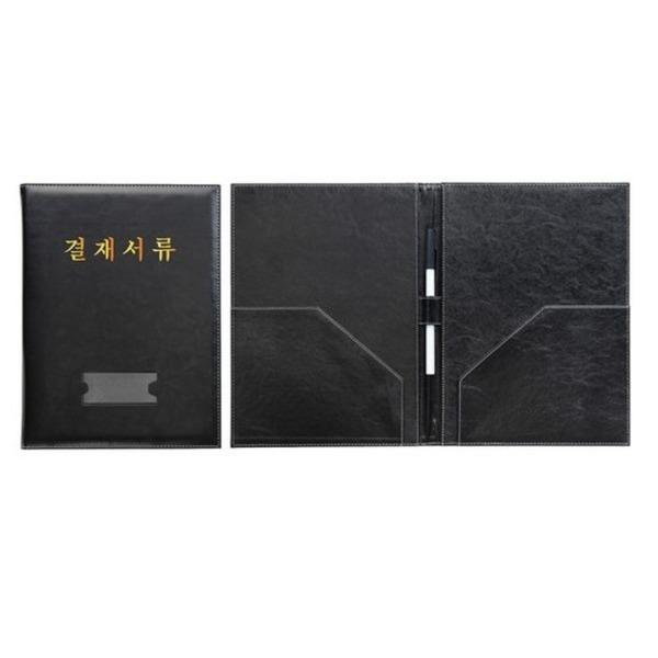 리더스플러스 결재화일A4/F988-7/문화산업