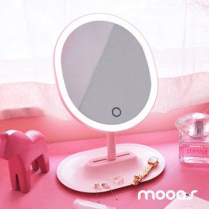 무아스 뷰티링 led거울 화장거울 조명거울