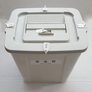 투표함/투표용품/선거용품/기표대/기표소/투표소