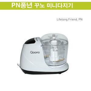(풍년) PQMC-150 꾸노 다지기 PQMC150 미니다지기/야채다지기/분쇄기