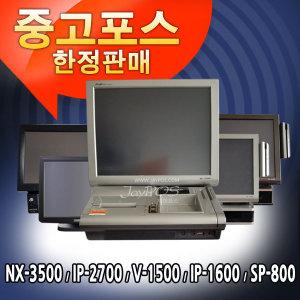 중고포스 포스 POS 포스임대 HIT POS/OKPOS
