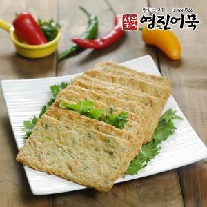 부산어묵 매운부추 부산오뎅 어묵탕 오뎅탕 350g10입