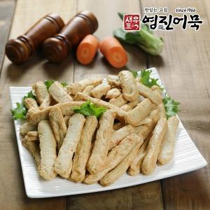 부산어묵 튀김손중 부산오뎅 어묵탕 오뎅탕 850g50입