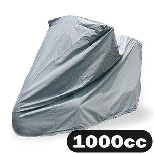 1000cc 타포린 방수 오토바이 커버 바이크 보호 용품
