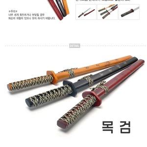 해피코/목검/장난감/아동용/칼/이벤트/코스프레/연극