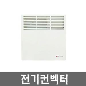 피스토스 전기컨벡터 PT-750 자동온도조절형 동파방지