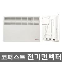 피스토스 전기컨벡터 PT-2000 일반형 동파방지 히터