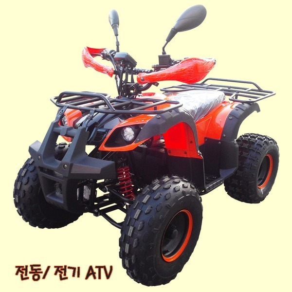 750W 전동ATV / 전기ATV/ 전동 스쿠터/삼륜 전기전동