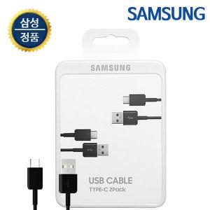 삼성정품 c타입 1+1 케이블세트 노트8 노트7 s8 s8+