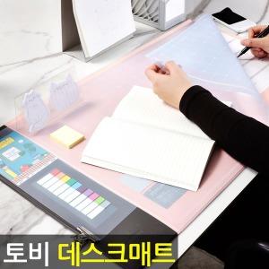 데스크매트 마우스패드 장패드 책상매트 고무판 투명