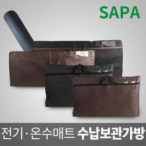 온열매트 온수매트 전기장판 수납가방 싱글/더블 선택