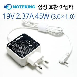 삼성 NT930QAA-K28A 노트북9 펜 어댑터 호환 충전기