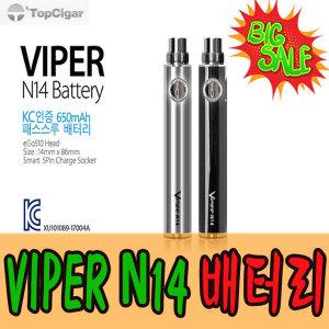 바이퍼 전자담배 배터리 N14 KC인증 650/900