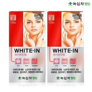하얀피부 화이트인 1+1(2EA) 기미 주근깨 미백