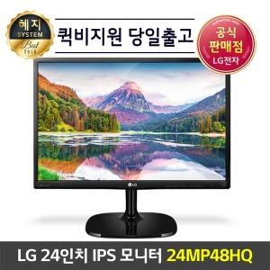 LG 24MP48HQ IPS 24인치 가정용 사무용 모니터 최저가