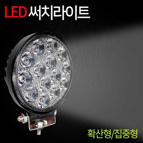 LED써치라이트 작업등 안개등 화물차 보조등 서치등