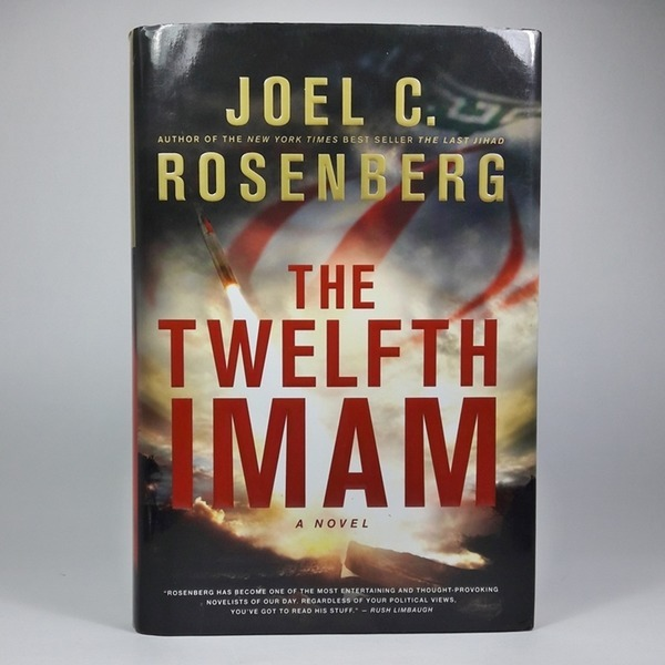 영문소설THE TWELFTH IMAM / Joel C Rosenberg