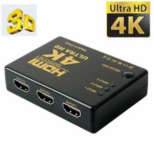 4K HDMI셀렉터 3포트 모니터 공유기 스위치 선택기