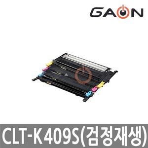 완제품 삼성 재생토너 CLT-K409S CLX-3175K CLP-315K