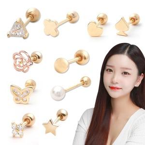 10K GOLD 피어싱 무료배송 선물추천 LB48