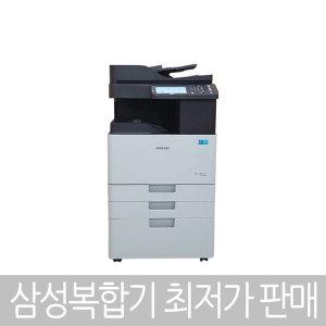 G비)SL-K3250NR/A3흑백복사인쇄스캔/25매/익일설치