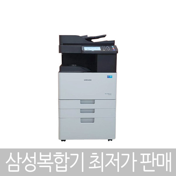 G비)SL-K3250NR/A3흑백복사인쇄스캔/25매/빠른설치