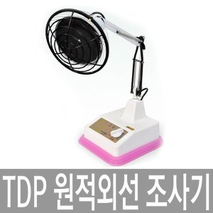 TDP 적외선조사기 SL-100 원적외선 블랙디스크 _~