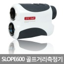 21C Golf 골프 레이저 거리측정기 슬로프 핀시커 600m