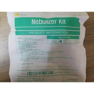 모우메디칼 네블라이저 키트 MON102 T형