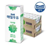 매일우유 저지방1% 200ml 48팩/멸균우유/흰우유/두유/무첨가우유/무지방우유/유아우유