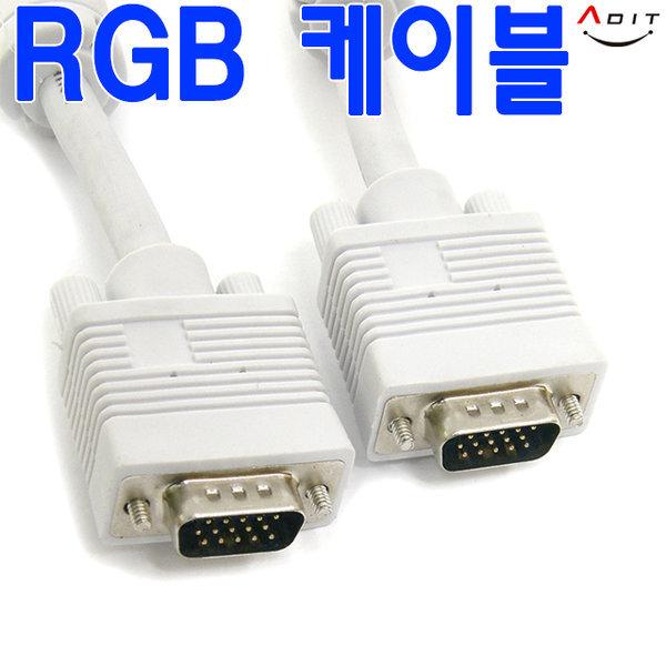 모니터케이블 RGB케이블 15M TV 연장 연결선 RGB젠더