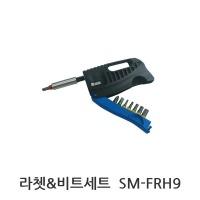 라쳇비트세트(접이식) SM-FRH9(1102147) 스마토볼렌치