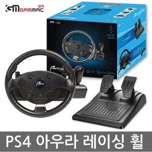 PS4/PC/XBOX/겜맥 아우라 레이싱휠/유로트럭/핸들