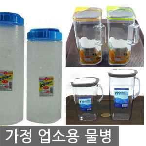 물병/물통/피크닉/스텐/병솔/유리/보온/레저/업소용