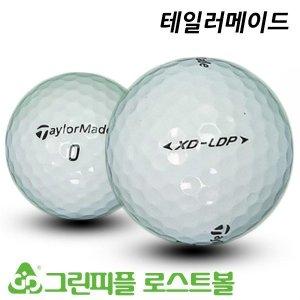 테일러메이드 XD LDP 2피스 A급 로스트볼 16개