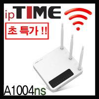ㄴipTIME A1004ns 유무선공유기/와이파이
