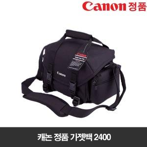태성 캐논 정품  Gadget Bag 2400 DSLR가방 당일발송