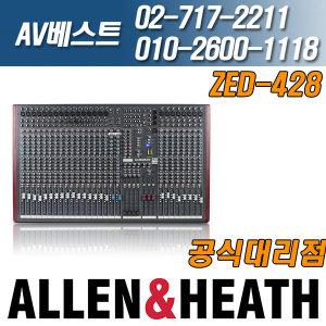 알렌헤스 ZED428/ZED-428 믹서 정품 당일발송