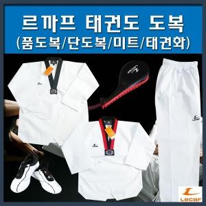 르까프/태권도복/도복/품도복/단도복/태권화/미트