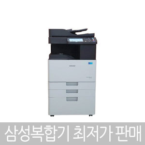 (GO1)sl-x3220nr/A3컬러복사인쇄스캔/22매/인기상품