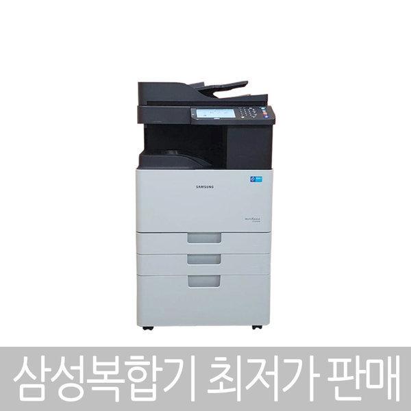 (G비3)SL-X3220NR/A3컬러복사인쇄스캔/22매/빠른배송