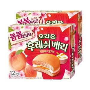 후레쉬베리 복숭아요거트 12개입 x2팩 /18년신상