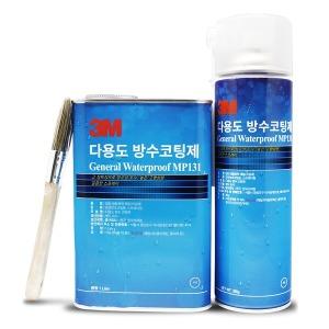 욕실 방수 스프레이 페인트 옥상 방수액 외벽 방수제