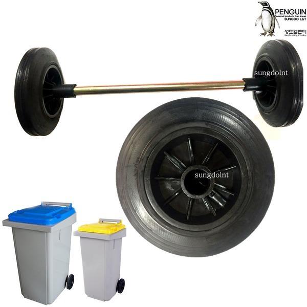 음식물쓰레기통 교체용 바퀴/쓰레기통바퀴 이동용바퀴