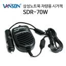 삼성 NT500R5S-KD2S 노트북 차량용 어댑터 SDR-70W