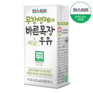 바른목장우유 190mlx24팩/무항생제/파스퇴르/우유