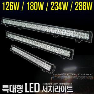 LED 써치 라이트 집어등 서치 180W 234W 288W 작업등