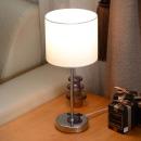 브릭 단스탠드 (화이트) + LED램프 전구색(사은증정)